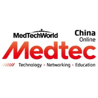 medtec-china-salon-minitubes